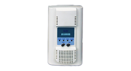 GD Methane Gas Alarm
