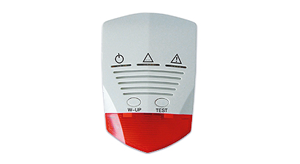 GT natural gas alarm